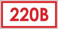 Указатель напряжения 220В, 380 В